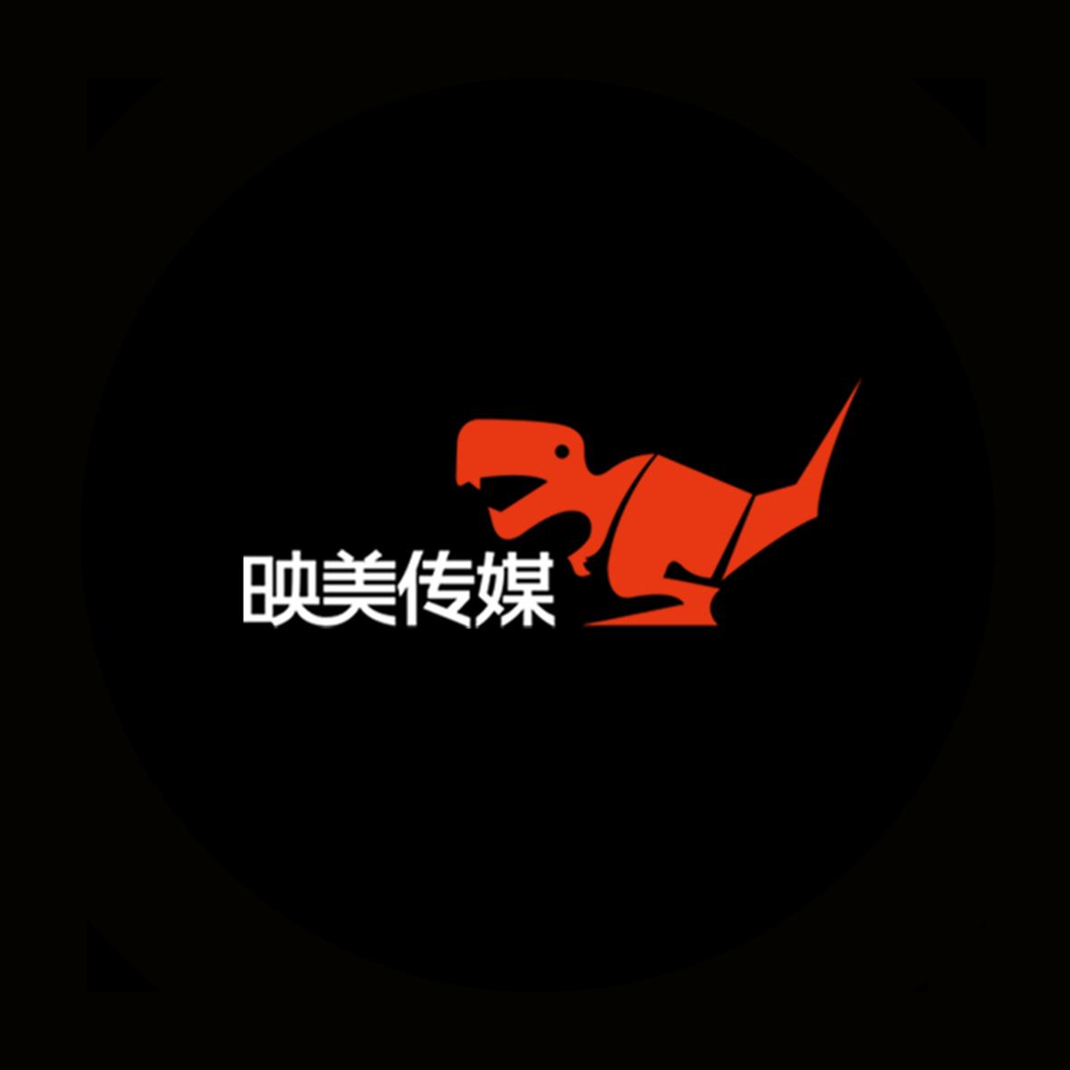 映美传媒.png
