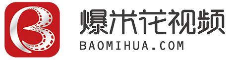 baomihuashipin.png