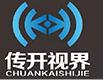 chuankaishijie.png