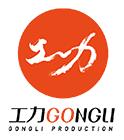 gongli.png