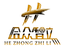 hezhongzhili.png