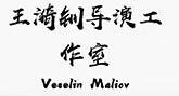 wangqichuan.png
