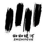 zhizhiyinhe.png